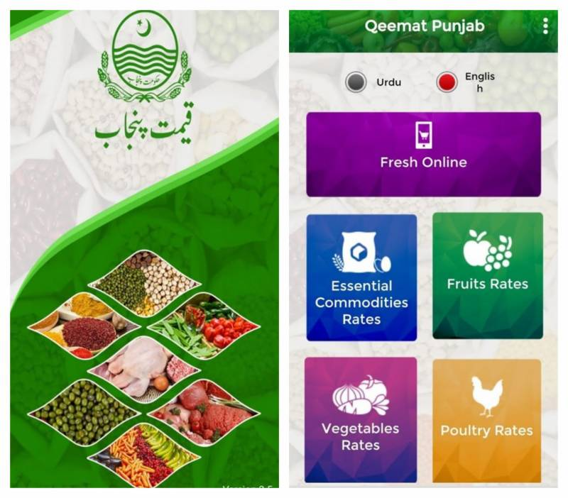 Qeemat Punjab launches home delivery service of fresh fruits, veggies