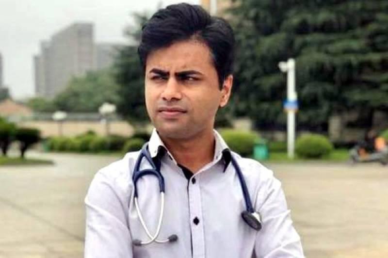 Pakistani doctor praised for volunteering to treat coronavirus patients in China