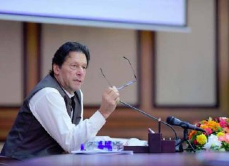 Pakistan's efforts help cool down middle east tension, says PM Imran