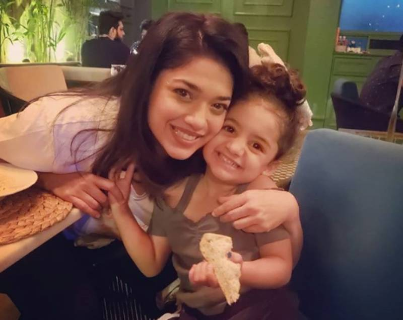 Sanam Jung shares sweet video of her daughter