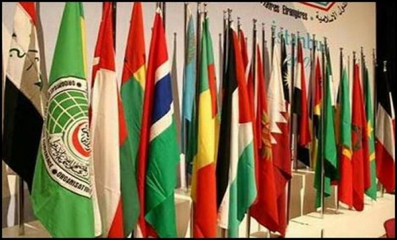 OIC FMs meeting to discuss Palestinian issue in Jeddah