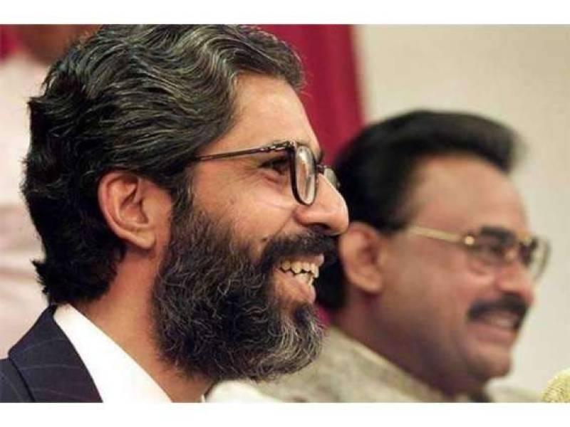 Imran Farooq murder case: Eyewitnesses record testimony through video-link