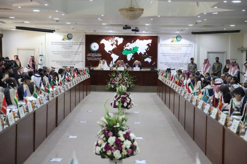 OIC rejects US peace plan for Middle East