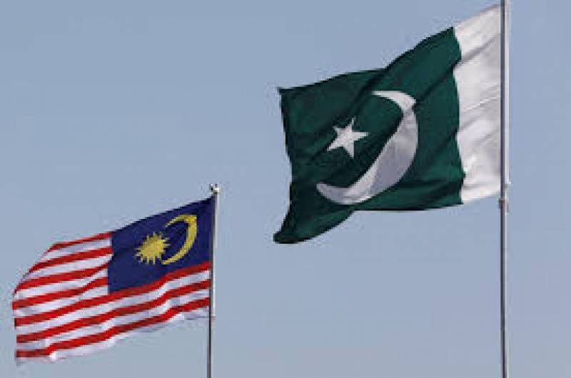Pakistan, Malaysia ink three agreements: FM Qureshi
