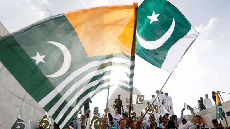 Public holiday in Pakistan on Kashmir Solidarity Day