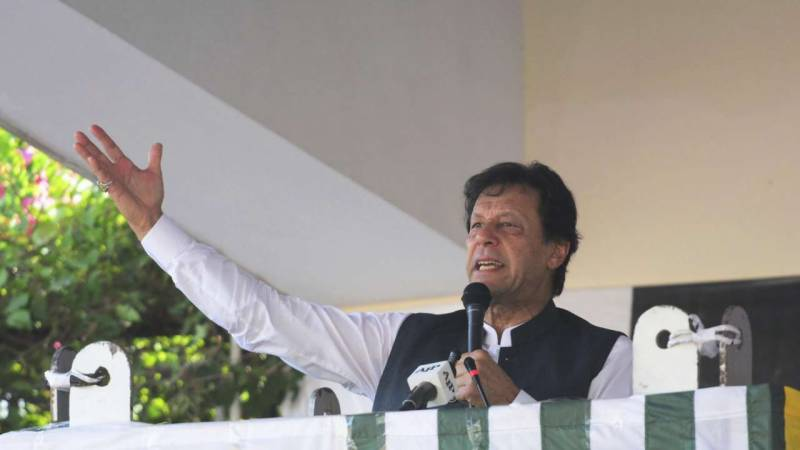 Kashmir Day: PM Imran addresses special session of AJK Legislative Assembly in Muzaffarabad