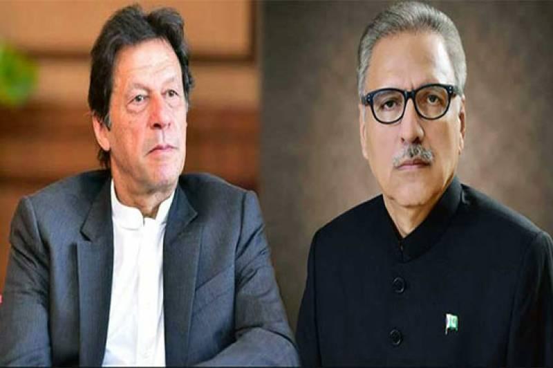 President Arif Alvi, PM Imran reaffirms Pakistan's unflinching support to Kashmiris