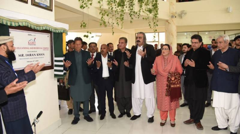 AJK: PM Imran inaugurates Education Complex of Kashmir Orphan Relief Trust in Mirpur