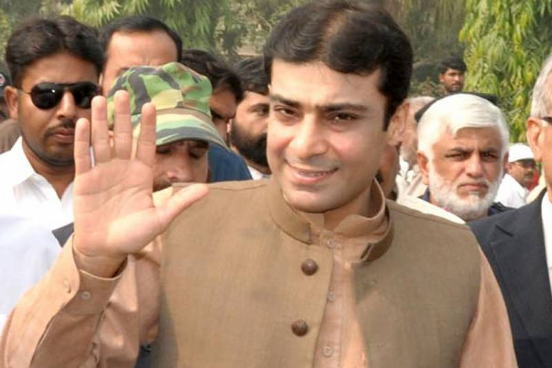 Ramzan Sugar Mills case: LHC grants bail to Hamza Shahbaz