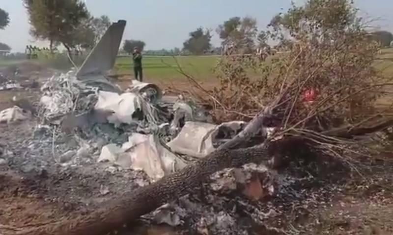 PAF training aircraft crashes near Jhang, pilot safe
