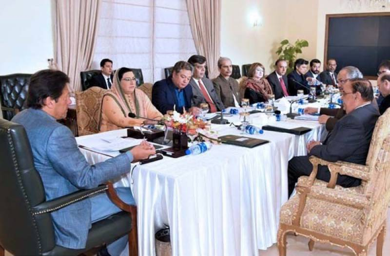 PM Imran directs IT roadmap with 5G spectrum, fiberization as key areas