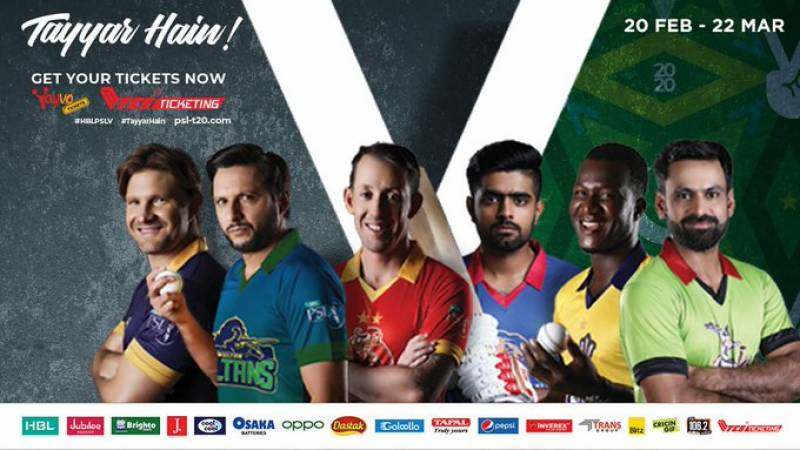 PSL 2020 kicks off in Pakistan on Feb 20
