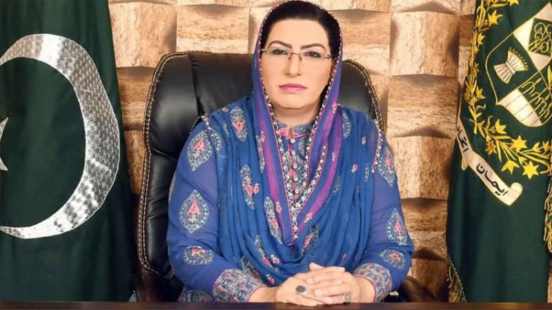 PTI raises fingers at Nawaz Sharif's treatment in London