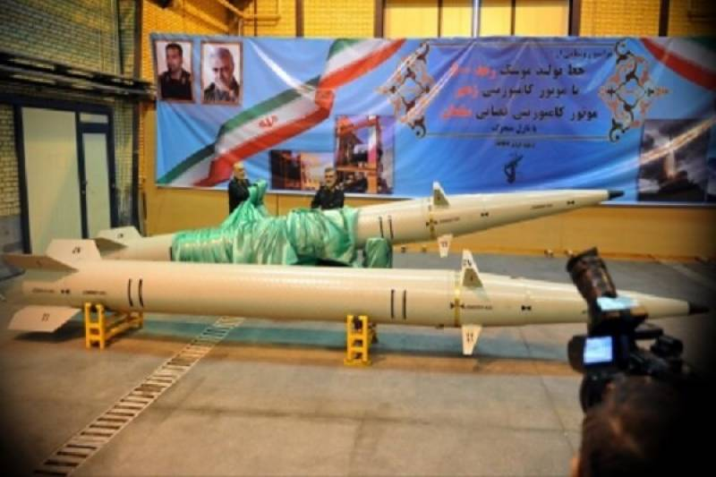 Iran unveils ballistic missile, 'new generation' engines