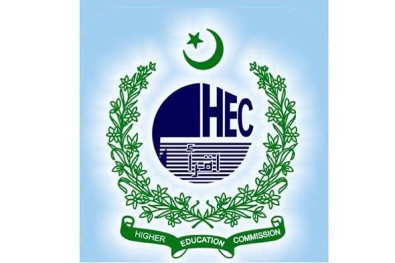 Islamic Development Bank announces scholarships for Pakistanis