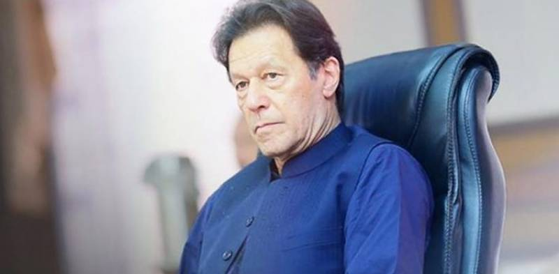 PM Imran to inaugurate 2-day int'l Afghan refugees conference on Feb 17