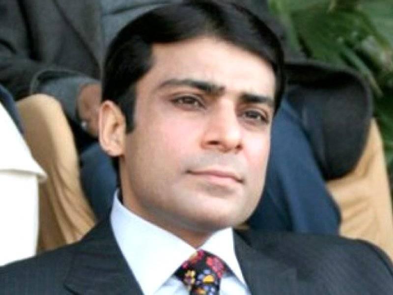 Hamza Shehbaz's bail in money laundering case rejected