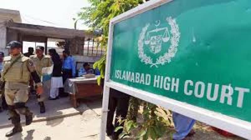IHC declares dissolution of PMDC illegal
