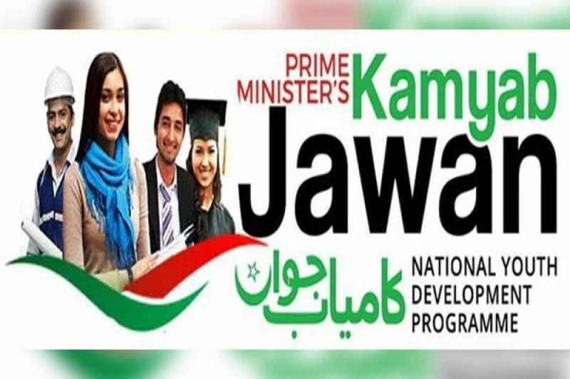 Kamyab Jawan Program: Sialkot-based youth to get loan cheques today