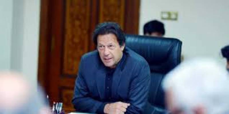 PM Imran congratulates Prisoners Aid Committee for finalising reform package