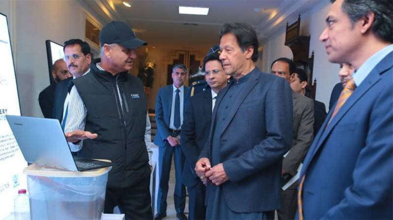 PM Imran inaugurates National Incubation Center Startups