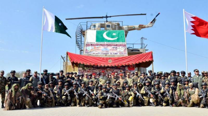 Al-BADAR IV 2020: Pakistan-Bahrain joint exercise concludes in Pabbi