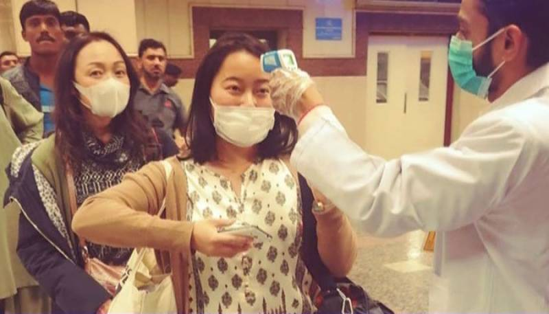 France confirms first coronavirus death outside Asia