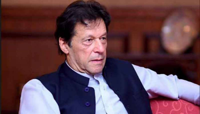 PM Imran reaches Lahore on a day-long visit today