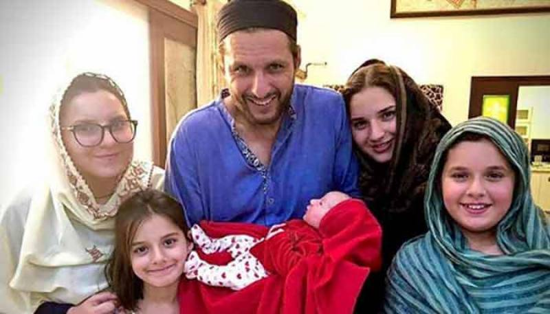 Shahid Afridi and wife welcome 5th baby girl