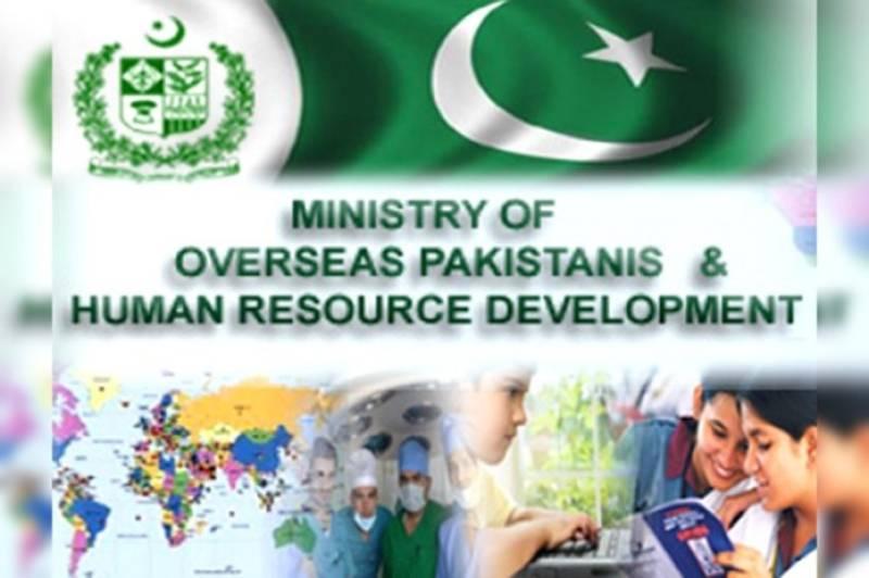 90,000 Pakistanis get overseas jobs in first 40 days of 2020