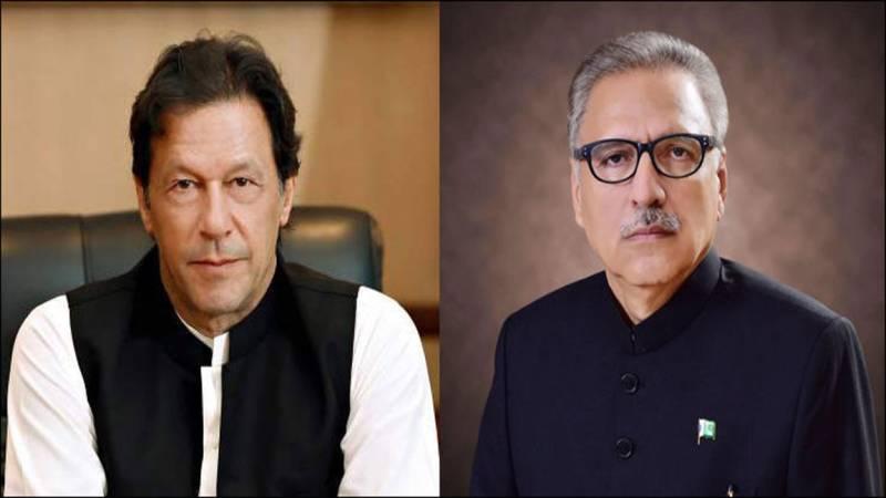 Kabaddi WC 2020: President, PM congratulate Pakistan team for winning title
