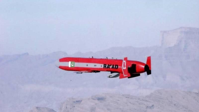 VIDEO: Pakistan test-fires Cruise Missile Ra'ad-II