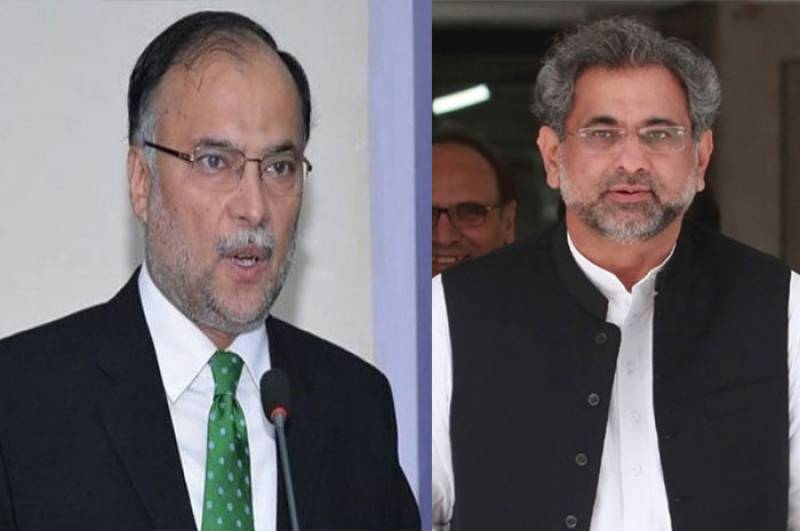 Hearings on Shahid Khaqan Abbasi, Ahsan Iqbal's bail pleas adjourned till Feb 24