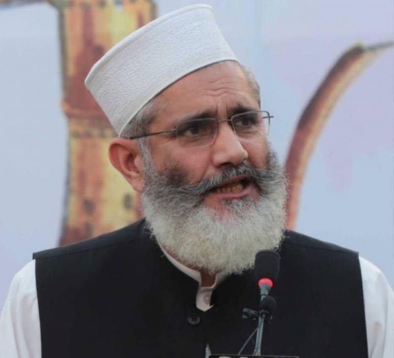 JI starts mass movement against inflation and unemployment