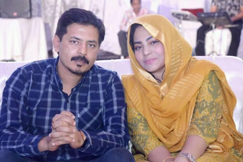 Sanam Marvi parts way with husband
