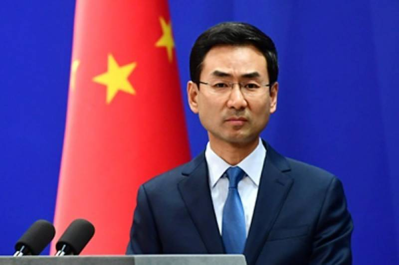 'China has always backed Pakistan at Financial Action Task Force'