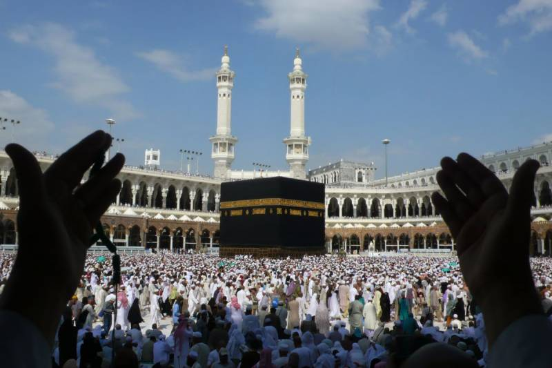 Banks barred from receiving Hajj applications under government scheme from Monday