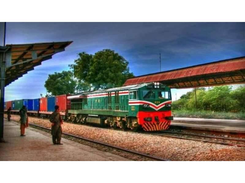 GITA: Pakistan starts first Afghan transit cargo train service