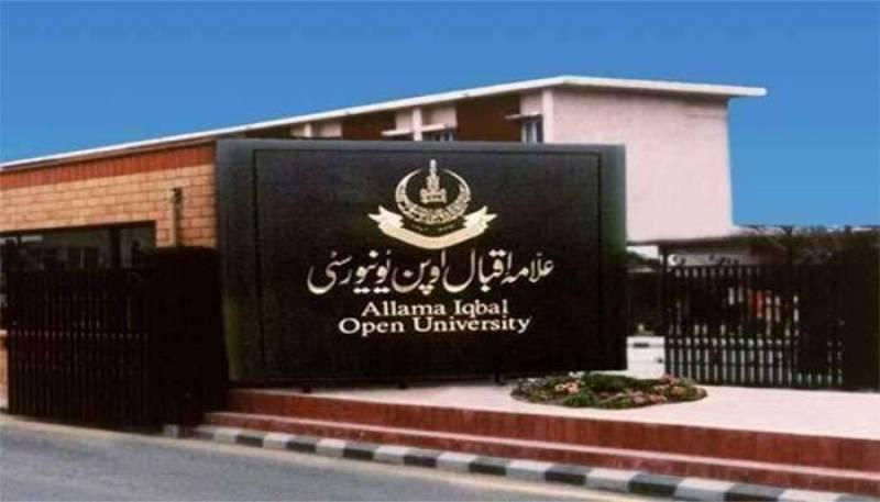 AIOU declares results of BS programs semester autumn 2019