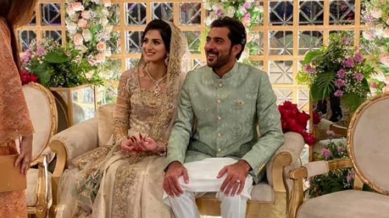 Aisam-ul-Haq ties the knot again