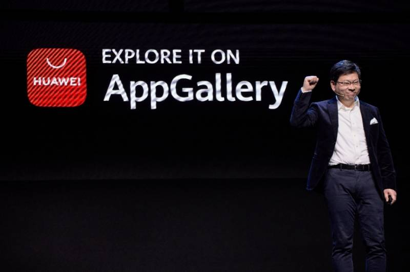 Huawei introduces HUAWEI AppGallery's vision to build secure Mobile Apps Ecosystem