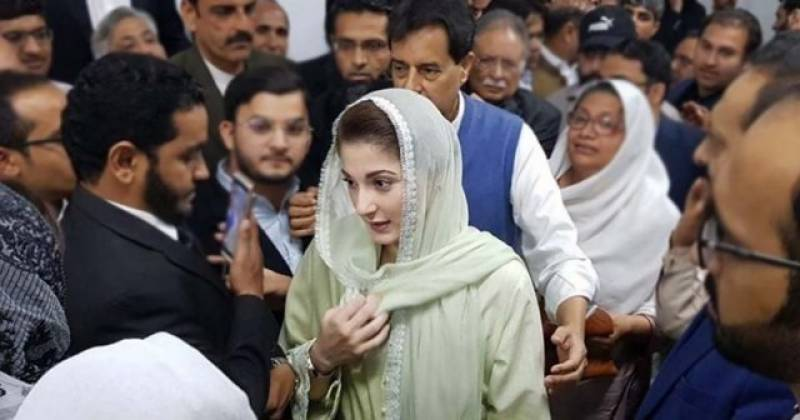 LHC summons AGP on Maryam's plea for removal from ECL