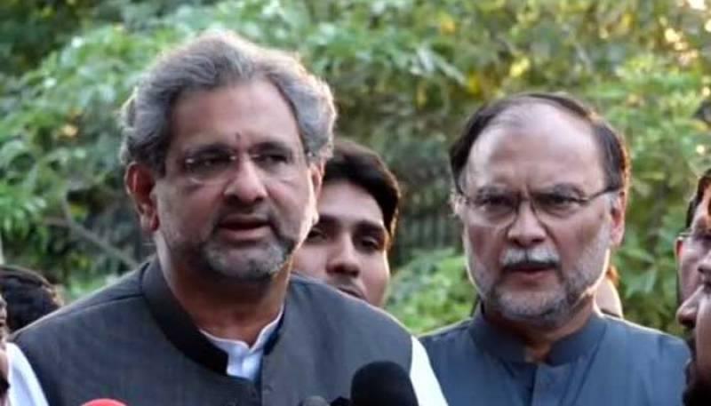 NAB to move SC against bails to Ahsan Iqbal, Shahid Khaqan Abbasi