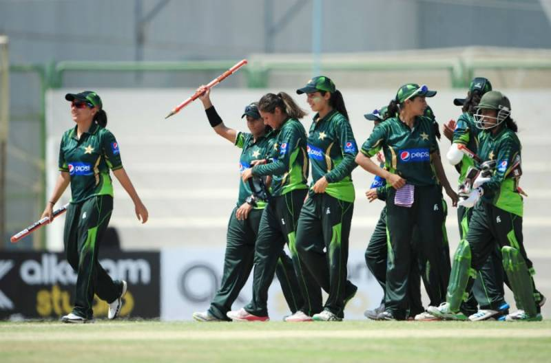 Pakistan set to begin ICC Women's T20 World Cup journey