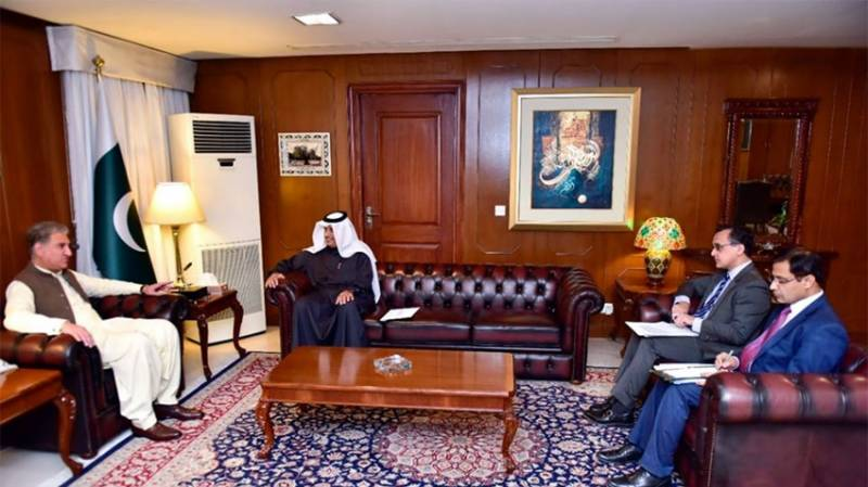 Qatar invites Pakistan for signing of US-Taliban peace deal on Feb 29 in Doha