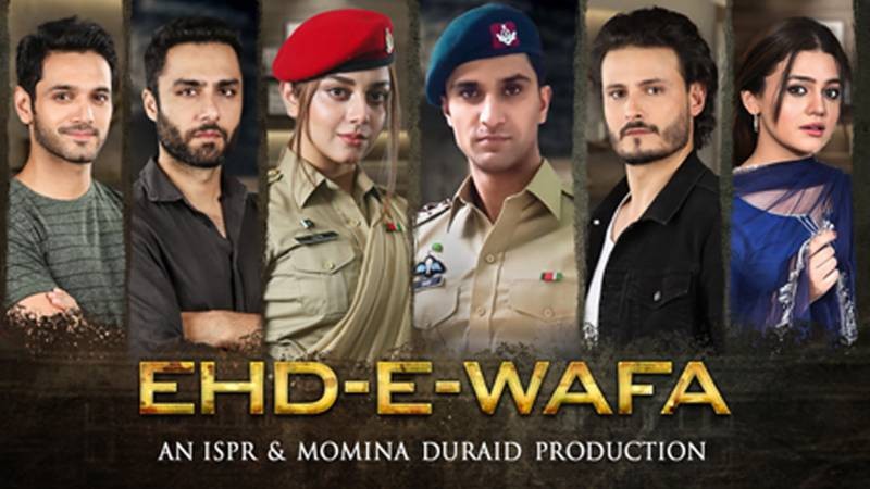 'Ehd-e-Wafa' makers planning to air finale in cinemas