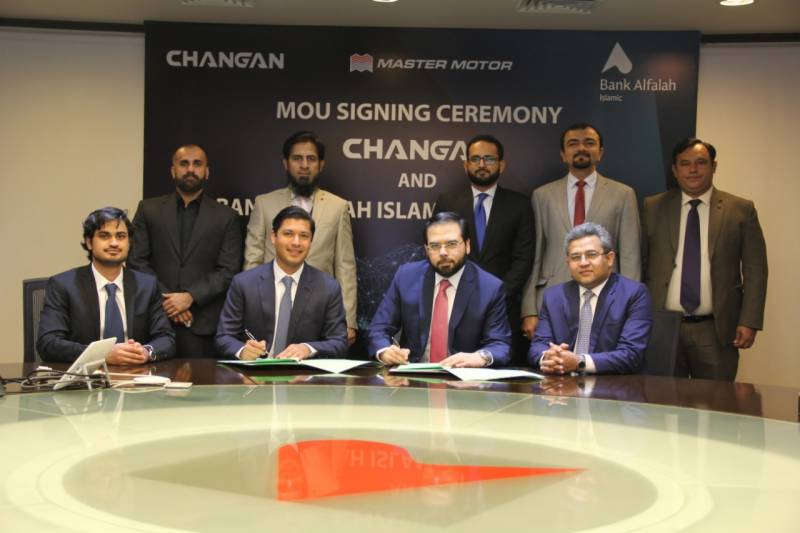 Changan Pakistan and Bank Alfalah join hands to grow Pakistan's Auto Industry