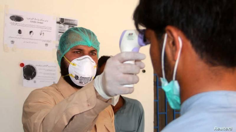 Coronavirus: Pakistan's Aviation division establishes emergency control room