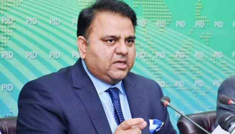 Fawad Chaudhry reveals date for Ramazan 2020