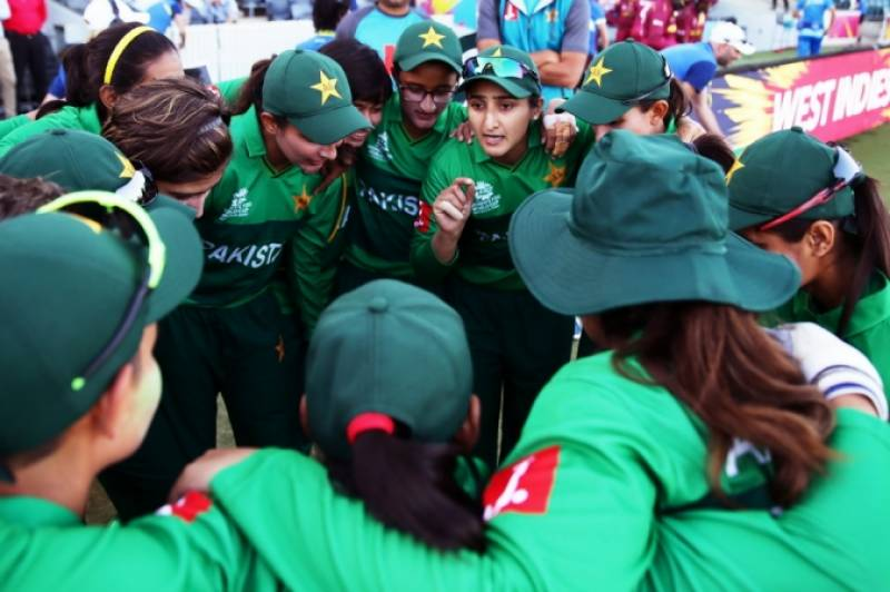 Fracture rules Bismah Maroof out of ICC Women's T20 World Cup 2020